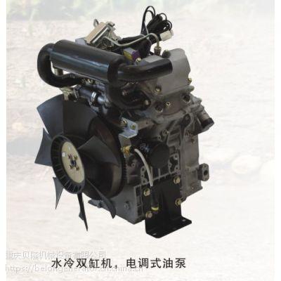 贝隆通用20马力双缸水冷柴油机EV80双缸水冷柴油机20马力双缸水冷柴油机