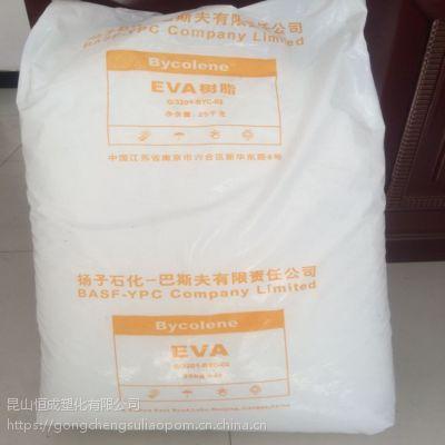 扬子石化巴斯夫EVA V5110J通用级,注塑级 鞋底料 树脂原料