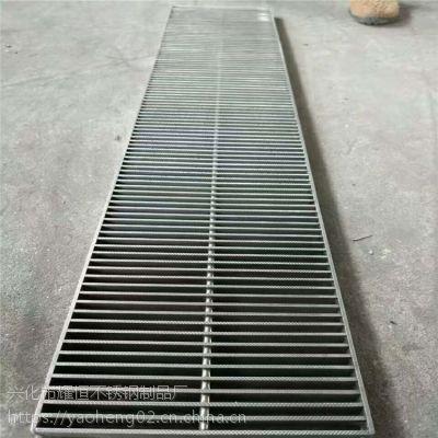 耀恒 泰州不锈钢钢格栅厂 定制各种样式不锈钢格栅板