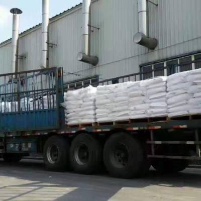 山东国标硬脂酸锌厂家 硬脂酸锌生产企业