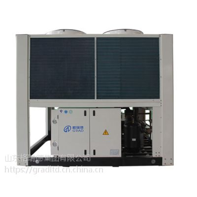 格瑞德牌涡旋式风冷冷热水机组15605340913