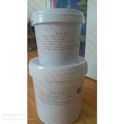 贴耐磨陶瓷片专用胶 比例1:1 耐高温 耐磨损 淄博厂家直供
