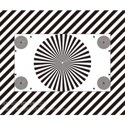 高精图像测试卡/ 分辨率测试卡/chart厂家