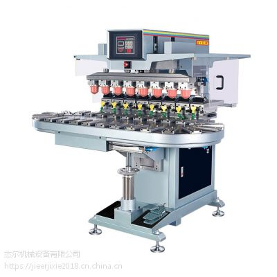 厂家特供八色转盘 全自动环保多色油墨移印机 半自动环保塑胶品印刷机