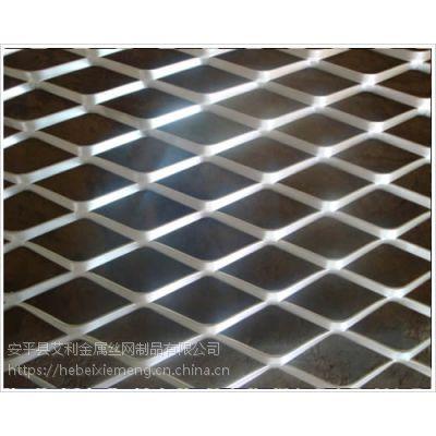 高品质016艾利不锈钢拉伸网,不锈钢拉网,不锈钢拉板网