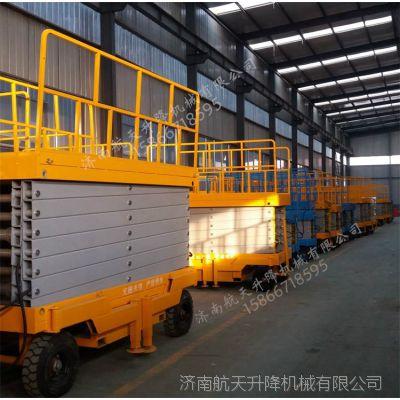 株洲有卖12米移动式升降机的么 四轮剪式升降台多少钱