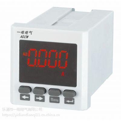 一电PA194I-DX1T抽屉柜单相电流表48*48尺寸价格优惠
