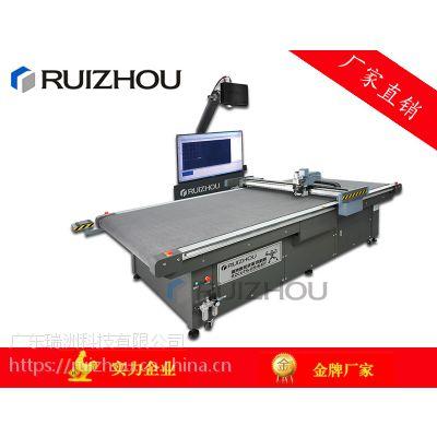 瑞洲供应平板交流电脑切割机,自动柔性材料下料机,皮革裁床一键式操作