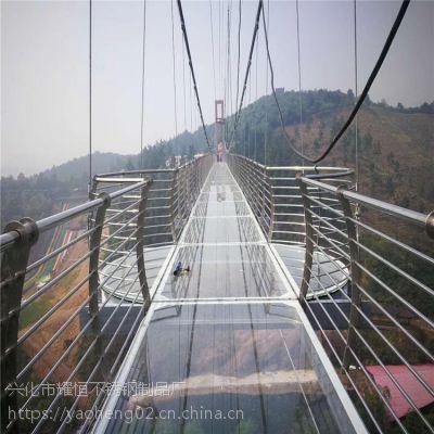 耀恒 新款弧形玻璃栈道栏杆 不锈钢弧形玻璃立柱热销
