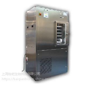 德国Zirbus中试型冷冻干燥机Sublimator 15