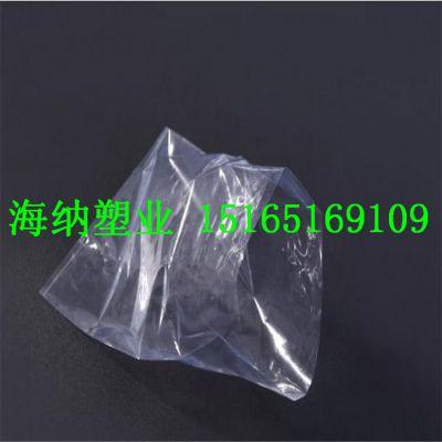 【山东海纳塑业】厂家直销热收缩膜PVC收缩膜批发弧形袋生产厂家