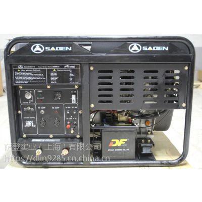 萨登逆变直流手弧焊机小型220v380v单相三相户外野外工程作业DS230