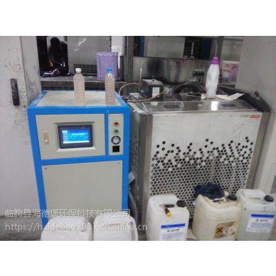 润版液废液处理设备 润版液过滤系统 济南厂家直销