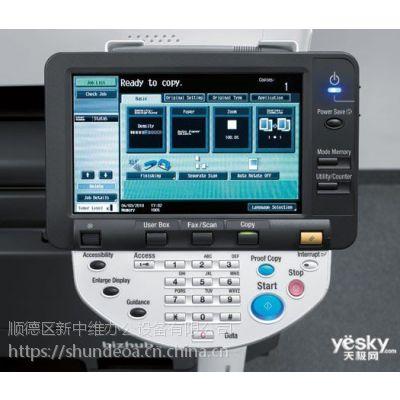 顺德 多功能打印机出租 工业打印机销售 柯尼卡美能达