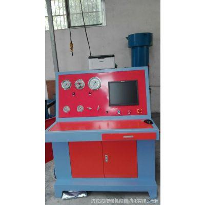 [海德诺]气瓶水压试验机---外测法,内测法