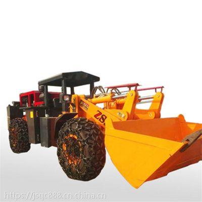 金矿装载机大轮胎防护链 矿井铲车尾气排放方式
