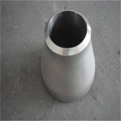 供应Q345B异径管,Q345B异径管厂家,Q345B异径管批发供应商家