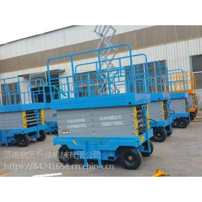湘潭8米四轮移动式升降机 电动升降台多少钱