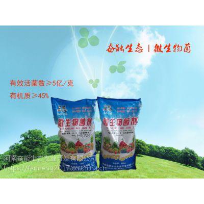 河南异位发酵床技术_微生物菌肥_猪粪_40kg鸡粪有机肥_豆粕生物有机肥