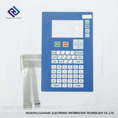 定制优质低成本的PET PC薄膜开关按键