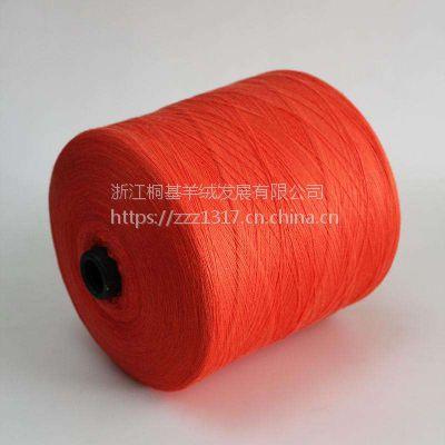 48支羊毛纱线 50%丝光羊毛30%尼龙20%腈纶 半精纺彩纱 现货充足