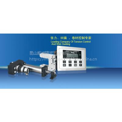 高精度模切机流水线卷径张力控制器纠编张力控制器粉末收卷器水泵