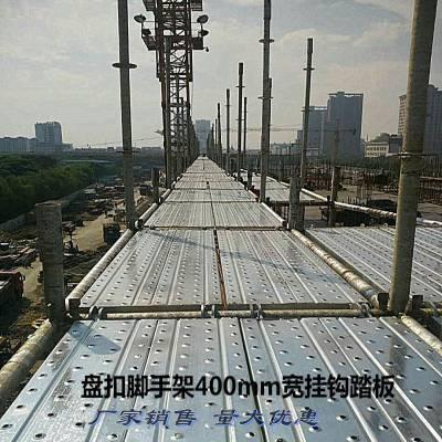 天津天应泰240*1.5*50*2500高质量热镀锌钢踏板