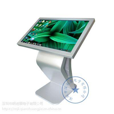 触控一体机互动广告机 液晶广告播放器卧式触摸一体机I5高配