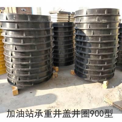 【石油建材】加油站油井复合盖 成都高强度复合井盖 河北华强