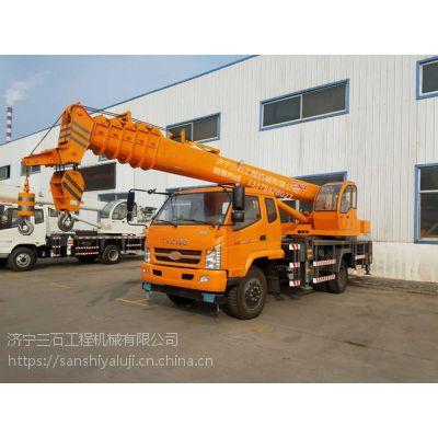 国五汽车吊厂家 12吨汽车吊车凯马福田吊车供您参考?