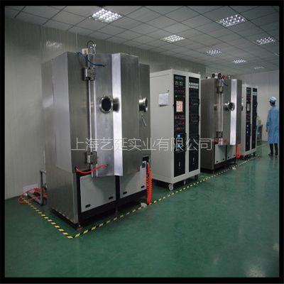 上海艺延实业提供螺丝件真空镀黑膜机、不锈钢制品多弧离子镀设备、镀钛机器、真空PVD涂层机械