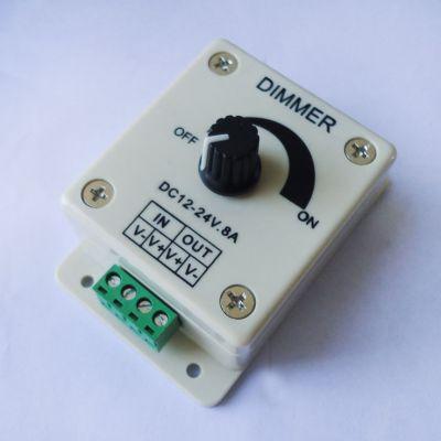 LED调光器12V 24V8A灯带控制器旋转按钮手动 低压灯条调光30A调节