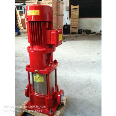 卓全江苏消防泵XBD9.5/40G-GDL立式/卧式消火栓泵