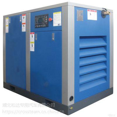 供应空气压缩机南京空气压缩机厂家上海斯可络压缩机有限公司