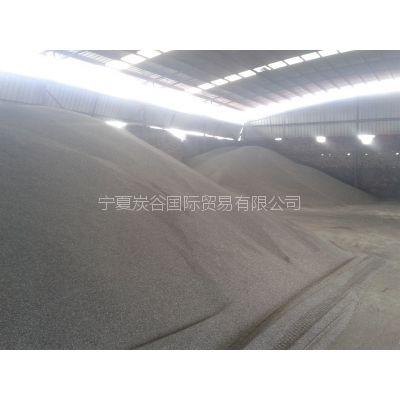 供应兰炭无烟煤,增碳剂粉末,煅煤增碳剂0-1/ 0.5-3 吨袋包装