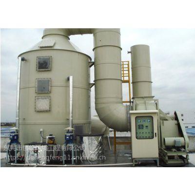 废气,臭气处理设备厂家,选择恒峰酸雾净化塔设备器