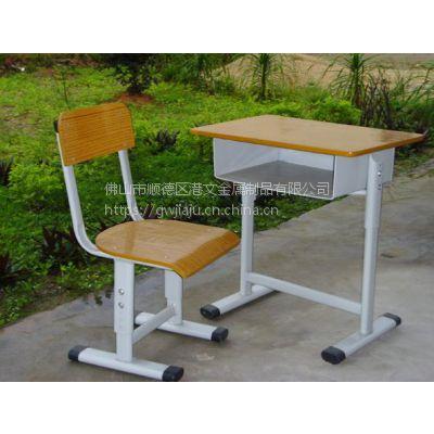 佛山市港文家具多功能课桌椅定做厂家销售