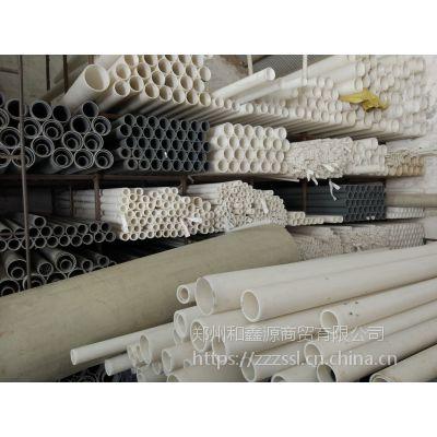 pp管;聚丙烯管;玻纤聚丙烯管;FRPP管DN15~DN1000