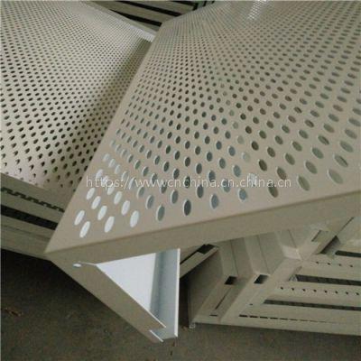 供应镀锌铁板天花吊顶|冲孔镀锌铁板天花-镀锌铁板生产厂家