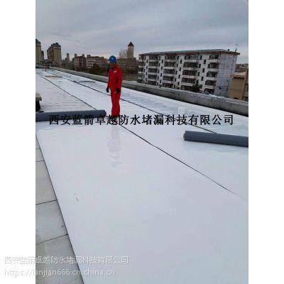 西安钢结构金属屋面防水维修方案