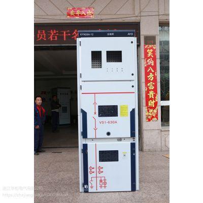 温州厂家直销KYN28-12进线柜 KYN28-12外壳