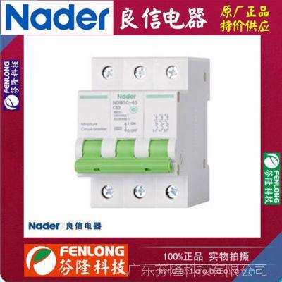 良信电器NPM1G-63/1-63A小型断路器