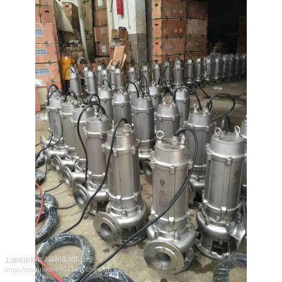 地下室水道潜水泵 污水水电安装 125口径潜污水泵