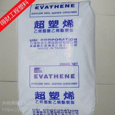 EVA//台湾聚合EV101 电线电缆 鞋材发泡 醋酸乙烯 注塑级塑料
