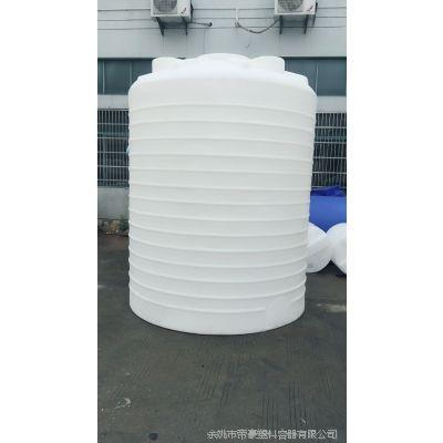 平底硝酸储罐/20立方耐高温储存罐