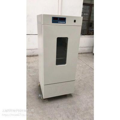 上海丙林HWS恒温恒湿培养箱