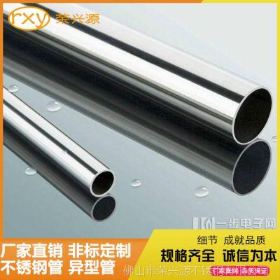 广东高铜料不锈钢圆管201 拉丝不锈钢圆管