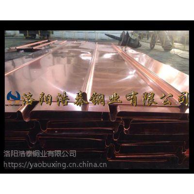 洛阳铜业国标T2含铜量99.90止水板,成型止水板生产厂家