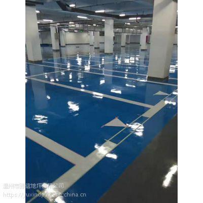 温州车库地坪规划设计工程 豫信地坪承接 价格可面谈