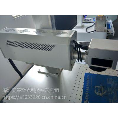 鼠标垫标识加工激光打标机